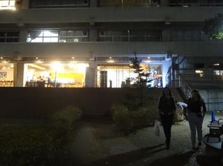 3331 Arts Chiyoda.jpg