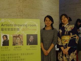 Drawing room1.JPG