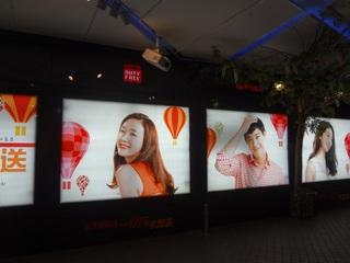 Lotte Seoul.jpg